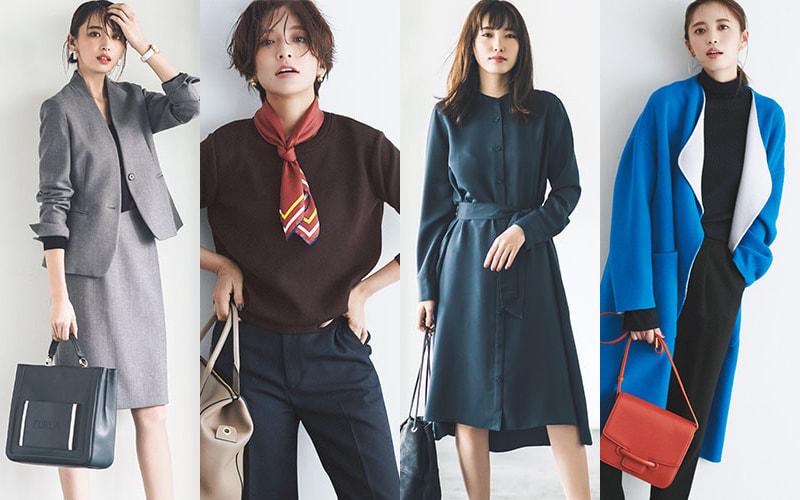 人気ファッションブランド25選 憧れブランドの小物から旬の ...