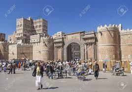 サナア市イエメンでバブ アル イエメン門 の写真素材・画像素材 Image ...