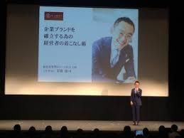 経営者専門のスーツ仕立て屋に相応しい装いとは? – 日本唯一の経営者 ...
