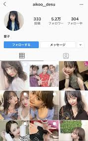 文春砲】山下智久/35歳が高級ホテルに有名女子高生モデル/マリア愛子 ...