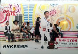 NHKのど自慢2019 in 加茂市大会 募集始まっていた! | けんじの毎日ブログ