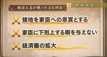 日本民族が家畜化した理由 | バカ国民帝国日本の滅亡◇FooL JAPAN ...