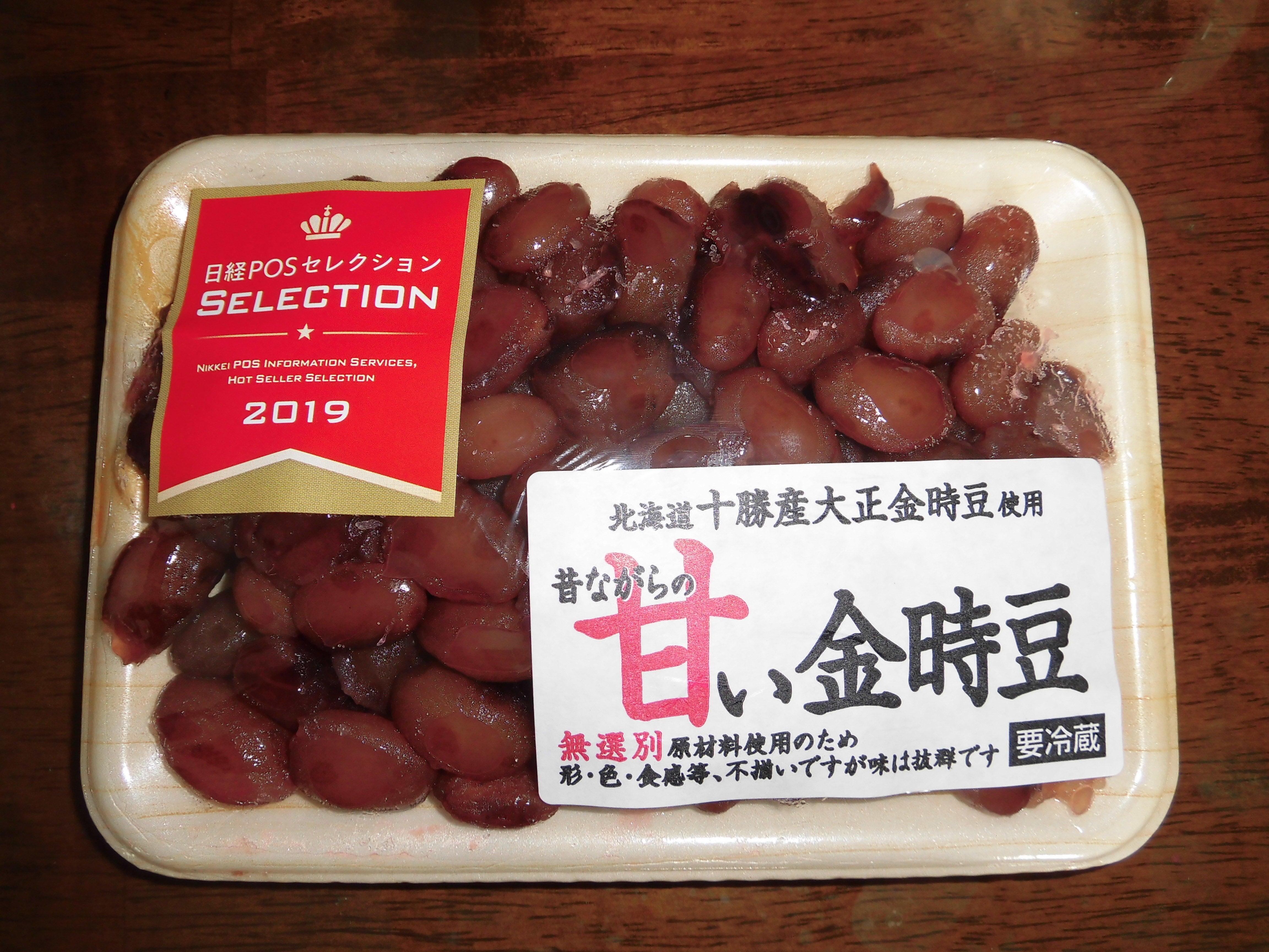 大丸松下食品 甘い金時豆。   密室画像倉庫。