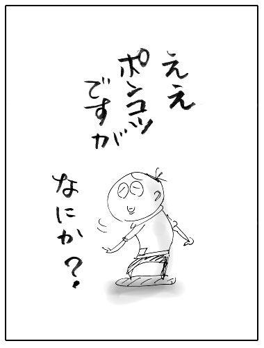 開き直りがちな | 勝川ユミの殴り描き絵日記
