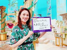 宝塚記念予想 | 遼河はるひオフィシャルブログ「welcome to Haruhi ...