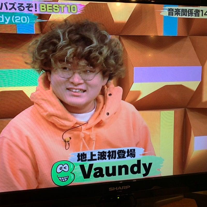 Vaundy 人気記事(一般)|アメーバブログ(アメブロ)