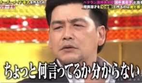 ちょっと何言ってるかわからない。   FOOTISTA日記〜秋葉原を夜歩く巨神兵G