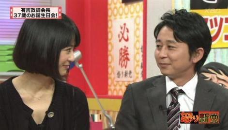 夏目三久アナ、有吉弘行と結婚後は引退か!? | 神城豊の「あなたが ...