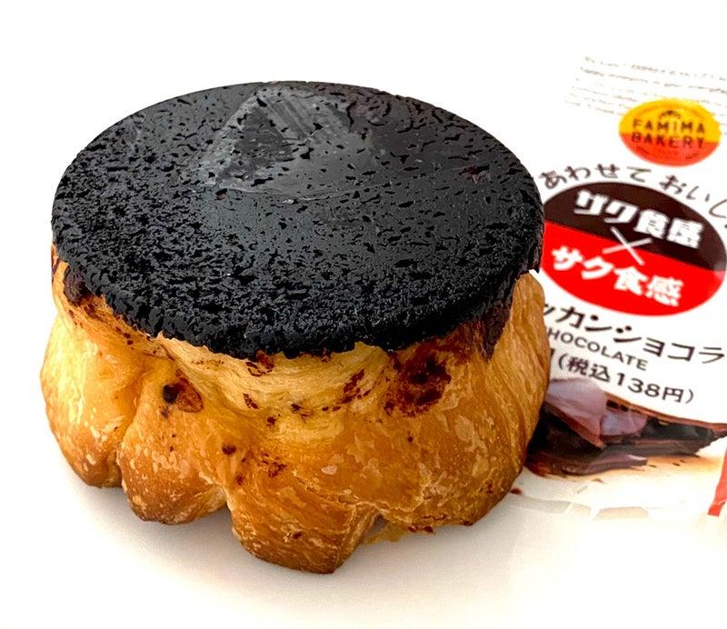 ファミマ】ザク食感×サク食感!2つの食感を楽しむパン☆クロッカン ...