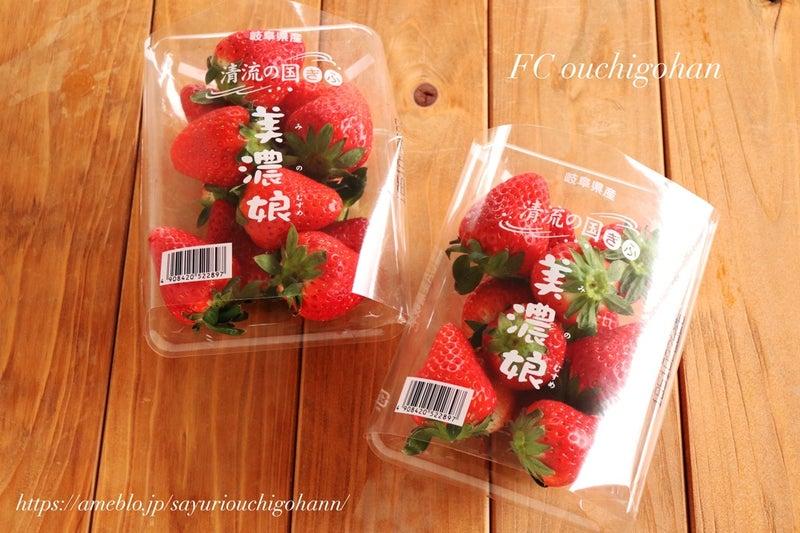 岐阜県産のいちご「美濃娘」♡   フードコーディネーターのおうちごはん