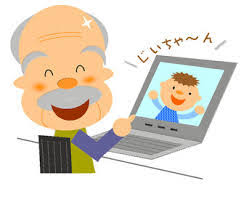WEB面会サービスを開始します | 医療法人高潮会 潮江高橋病院