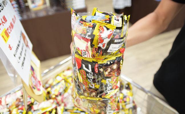 ブラックサンダーの楽園!愛知県豊橋市でブラックサンダー詰め放題を ...
