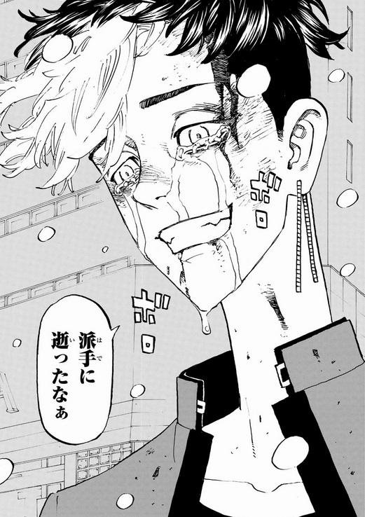 東京リベンジャーズの半間は黒幕?タイムリープできる? | 漫画解説研究所