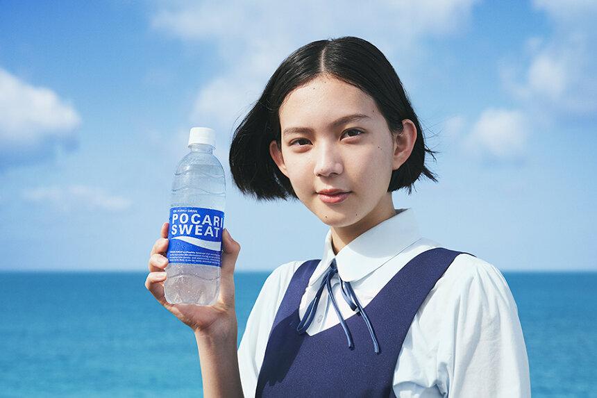 ポカリスエットの新ヒロインは15歳の中島セナ 新CM「でも君が見えた ...