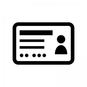 身分証・免許証のシルエット03 | 無料のAi・PNG白黒シルエットイラスト