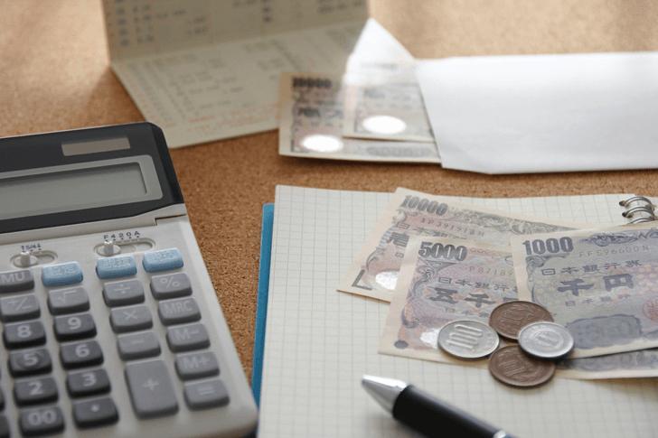 30代子供がいる夫婦の貯金額は毎月いくら貯めたらいい?お金を貯め ...