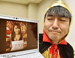 明神バットと檀ゆきちゃんはオンラインでつながった | 東スポの ...