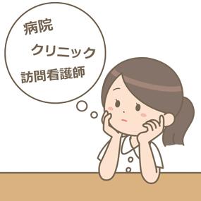 ぼんやり転職を考えている看護師のイラスト🎨【フリー素材】|看護roo ...
