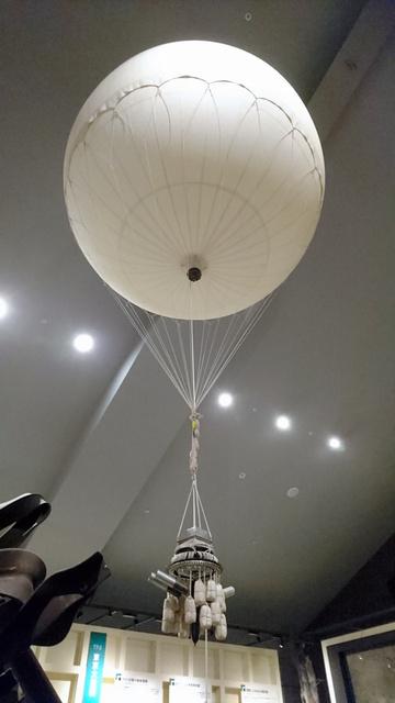 福島)いわきにあった風船爆弾基地 数少ない証言と物証 [戦後75年 ...