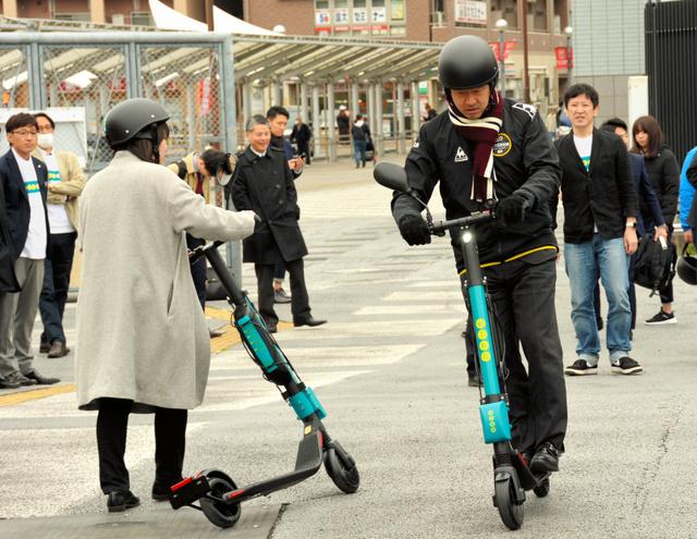 電動キックボードで街を快走 駅拠点にシェア「国内初」:朝日新聞デジタル