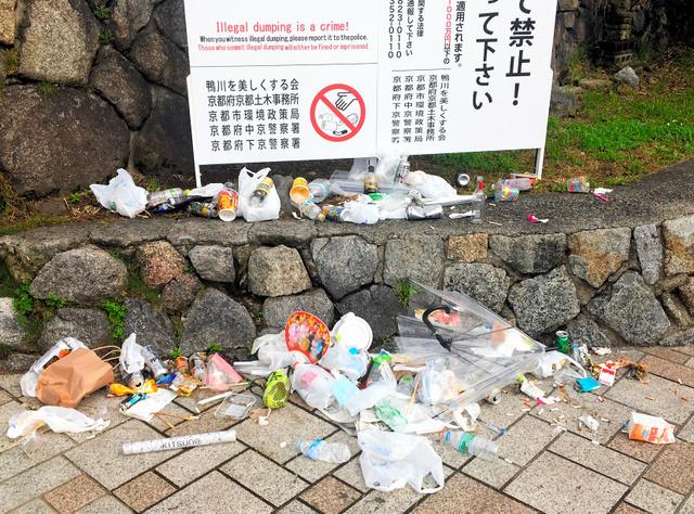 ポイ捨て禁止」看板設置したら…翌朝ごみだらけ 京都:朝日新聞デジタル