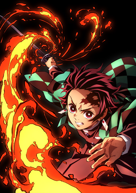 TVアニメ鬼滅の刃「全集中展」公式サイト