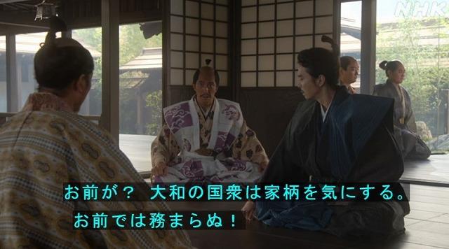 大河ドラマ『麒麟がくる』第39回~家臣がついていけない方向に ...