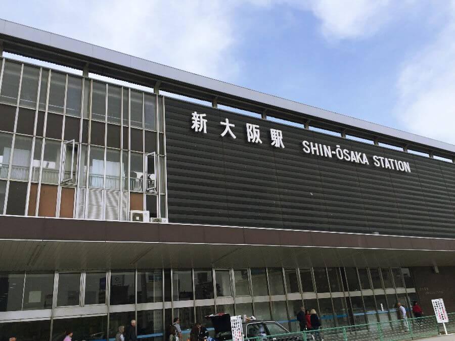 新大阪駅周辺の高速バス乗り場、まとめて行き方紹介! | バスラボ