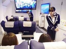 東京からパリやNYへひとっ飛び! VRで海外旅行が疑似体験できる「First ...