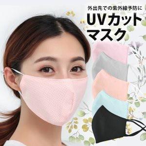 Qoo10] UVカット日焼け防止マスク布マスク UV... : 下着・レッグウェア