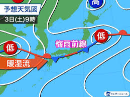 週末は梅雨前線が北上 強雨エリアが拡大のおそれ - ウェザーニュースの画像