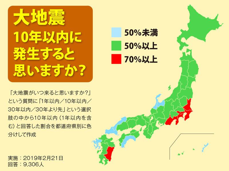 M7級以上の地震が30年以内に高確率で発生するエリアは? - ウェザー ...