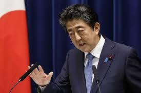 安倍首相が今夕記者会見、健康状態説明へ-官邸で約2カ月半ぶり ...
