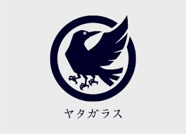 会社案内|名古屋のホームページ制作会社 ヤタガラス