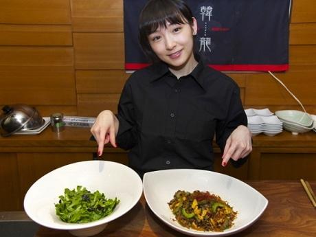 南船場に加護亜依さんプロデュース韓国料理店-メニュー2品考案 ...