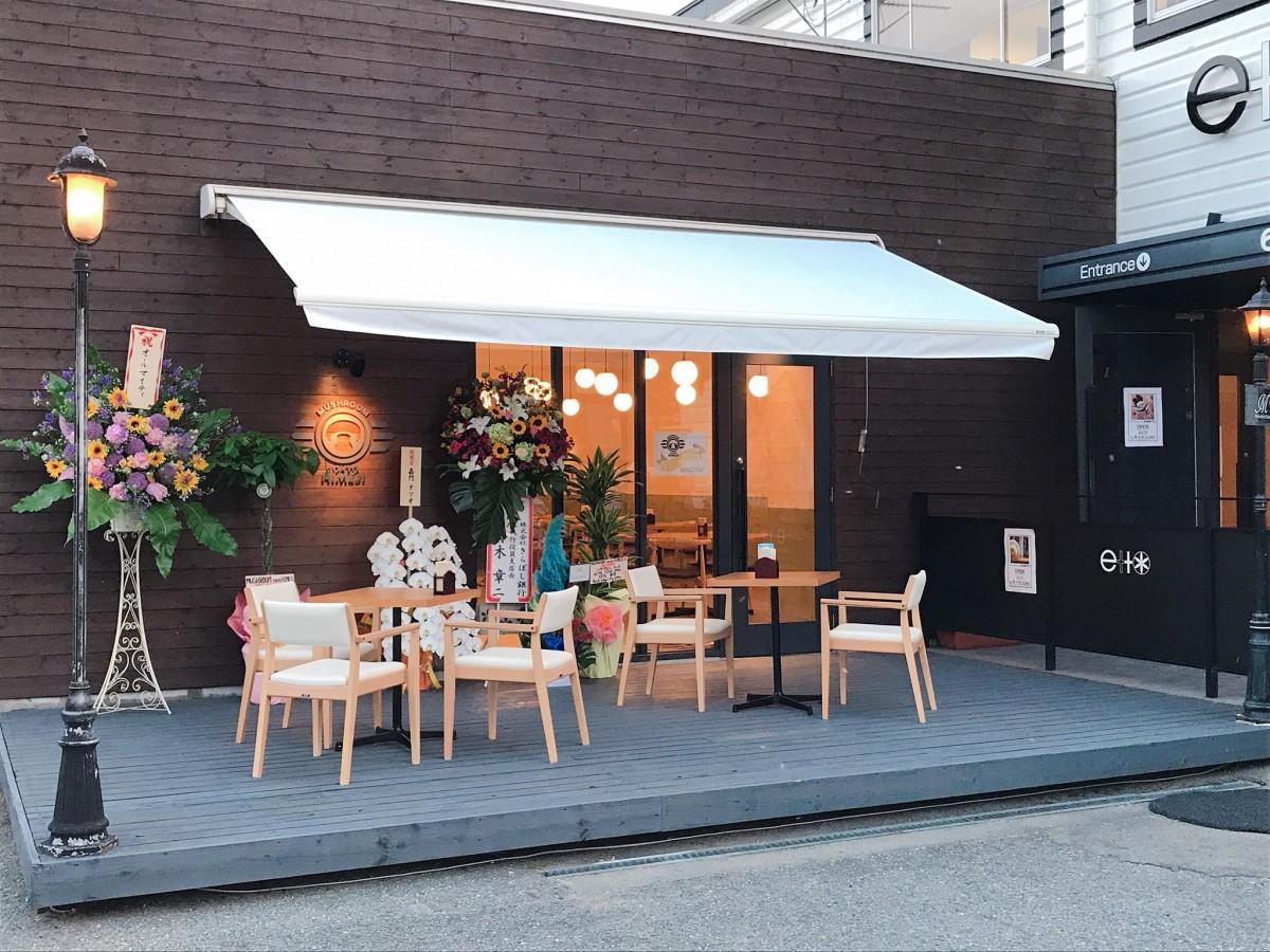 姫路にマッシュルーム料理専門店 関西初出店 - 姫路経済新聞