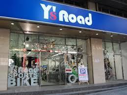 渋谷に「ワイズロード」2店舗目-スタッフによるレコメンド型商品提案 ...