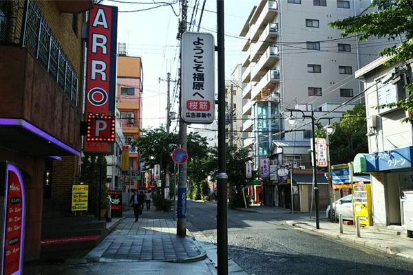 兵庫県・神戸で人気の風俗街「福原」|笑ってトラベル:海外風俗の ...