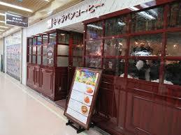 新橋喫茶店特集!打ち合わせから普段のランチにおすすめ6選 | aumo[アウモ]