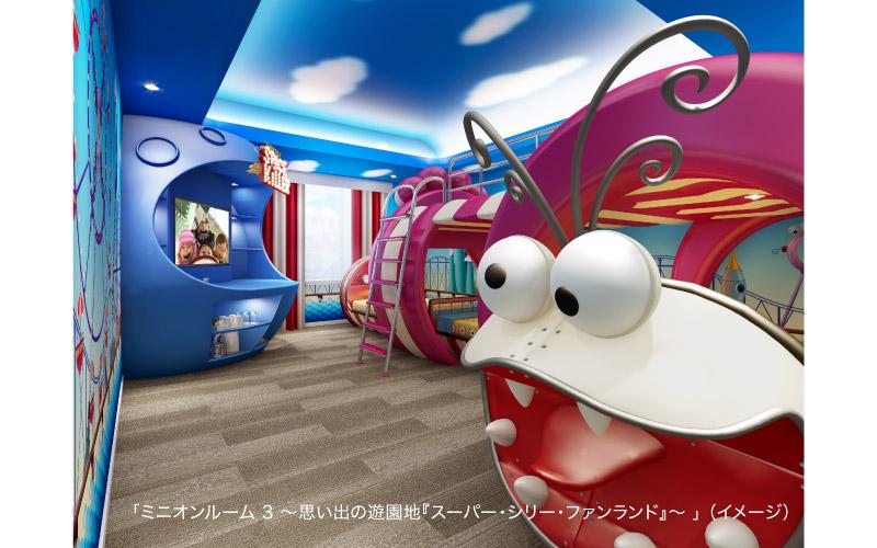 ミニオンルーム|【公式】ホテル ユニバーサル ポート ユニバーサル ...