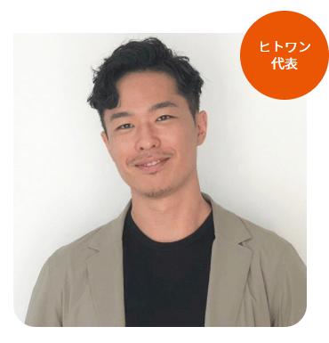 篠田麻里子の旦那は高橋勇太!ドッグフード店ヒトワン経営!顔画像も ...