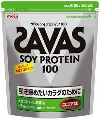 Amazon.co.jp: 明治 ザバス ソイプロテイン100 ココア味【50食分 ...