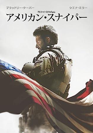 Amazon | アメリカン・スナイパー [DVD] | 映画