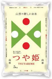 Amazon.co.jp: 【精米】 山形県産 白米 つや姫 5kg. 令和2年産: 食品 ...