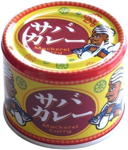 Amazon   サバカレー缶   信田缶詰   カレー 通販