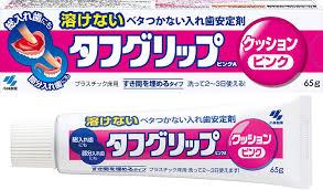 Amazon   タフグリップクッション ピンク 入れ歯安定剤(総入れ歯・部分 ...