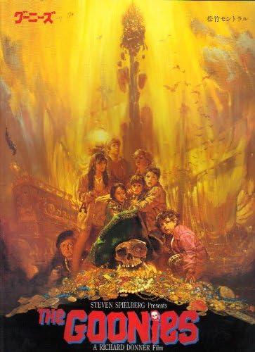 Amazon.co.jp: 映画パンフレット 「グーニーズ」監督リチャード ...