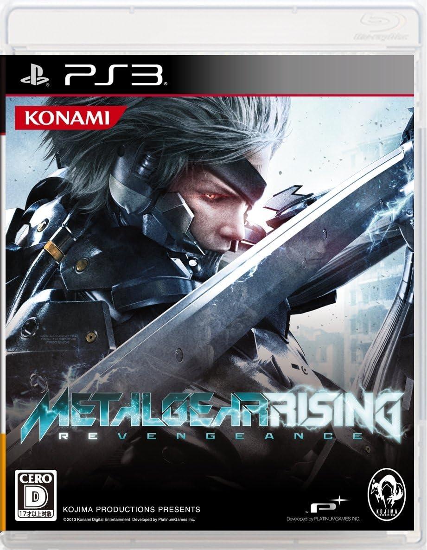 Amazon | メタルギア ライジング リベンジェンス(通常版) - PS3 | ゲーム