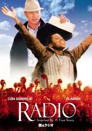 Amazon | 僕はラジオ [DVD] | 映画