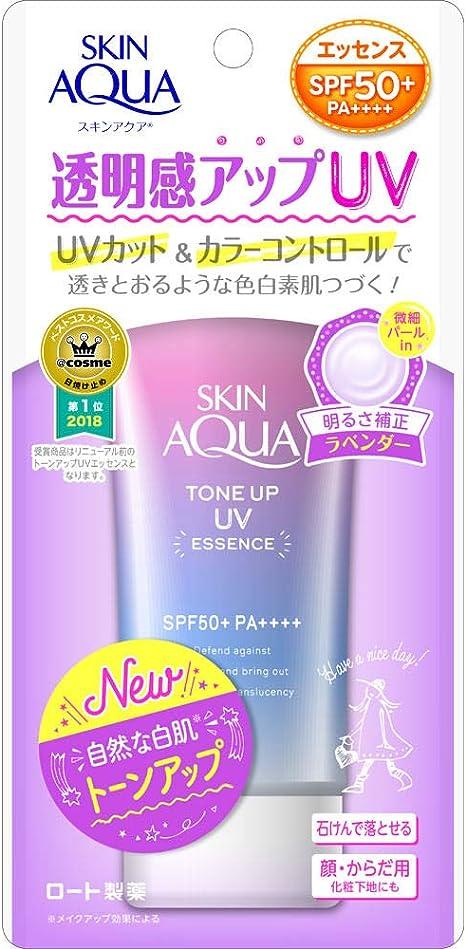 Amazon.co.jp: スキンアクア (SKIN AQUA) 透明感アップ トーンアップ ...